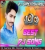 Teri daffli Meri Payal (Vibration Mix) Dj Santosh RBL